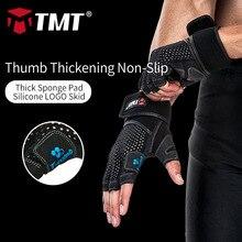 TMT CrossFit тренажерный зал перчатки для фитнеса гантели Спорт Фитнес Перчатки Атлетический Training Фитнес Бодибилдинг запястья Обёрточная бумага упражнения Для мужчин Wom