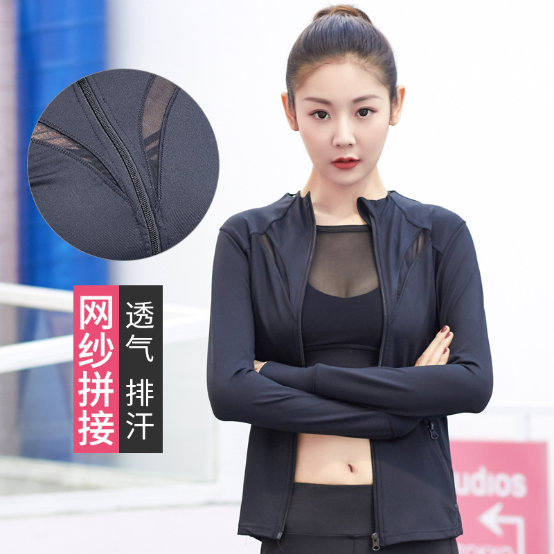 Woman yoga jacket net yarn splicing fitness sports jerseys quick dry breathable WT538 Free shipping