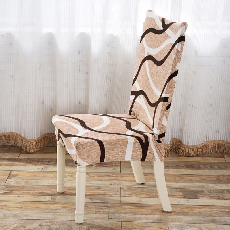 Zebra Print Spandex Chair Cover