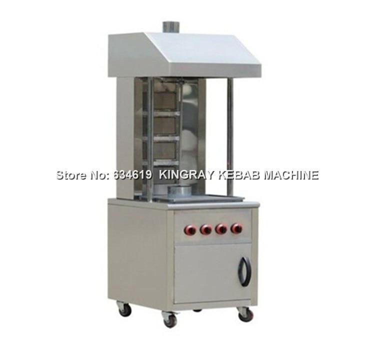 1800W ROTATING VERTICAL GRILL DONER KEBAB MACHINE BBQ CHICKEN GYRO MEAT BURNER