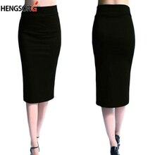 Новая Женская Офисная стрейчевая облегающая юбка миди, Женская юбка-карандаш, Женская юбка средней длины с высокой талией, облегающая юбка, размер XL