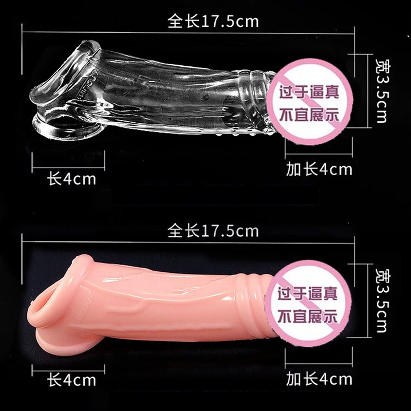 Penis Sleeve Dildo Extension Dick Condom Male Enlargement Delay Spray Massager Cock Rings Adult Sex Toys For Men Couple
