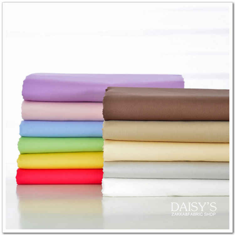 245cm X 50cm Solid Color Twill Cotton Garment Bedding Fabric Cloth Plain Multicolor White Pink Blue Purple Optional 280g/m