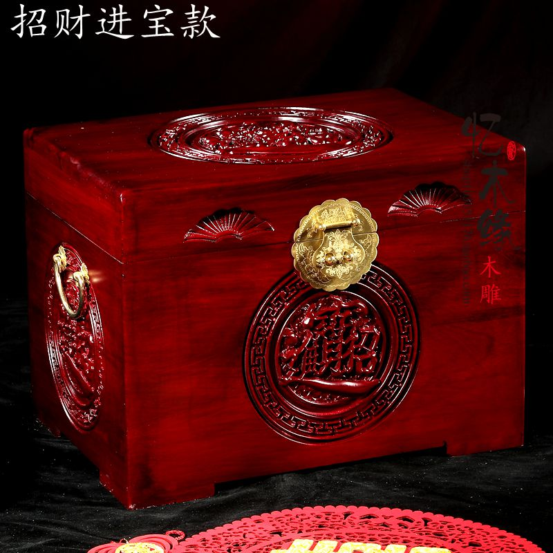 Camphor wooden box with small suitcase lock wood storage box box Zhangmu Zhangmu marriage household calligraphy box illusion money box dream box money from empty box wonder box magic tricks props comedy mentalism gimmick