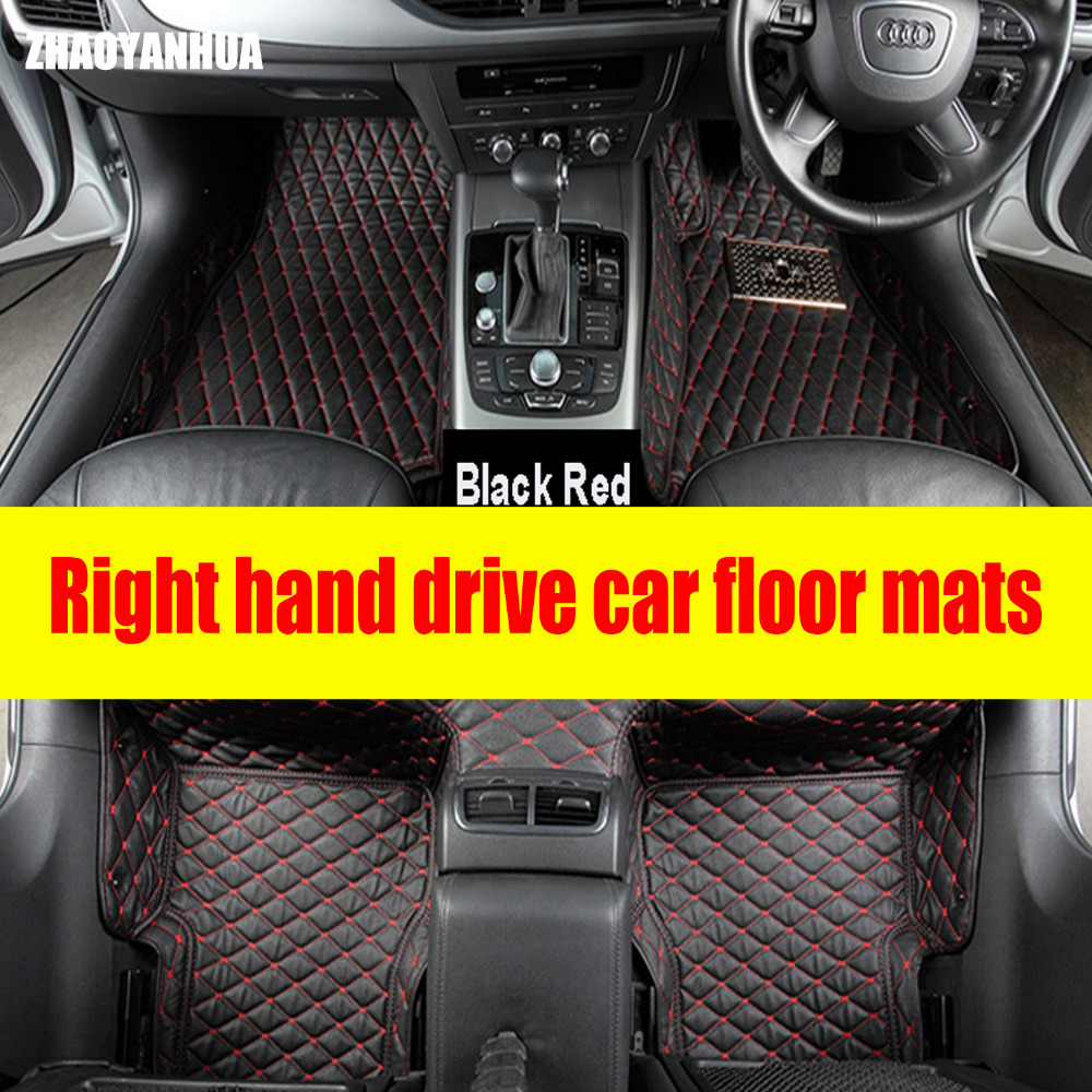 Zhaoyanhua Right Hand Drive Car Car Floor Mats Made For