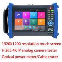 New H.265 4K IP camera tester analog CVBS IP CCTV tester monitor with RJ45 cable test ,Cable tracer,Optical power meter