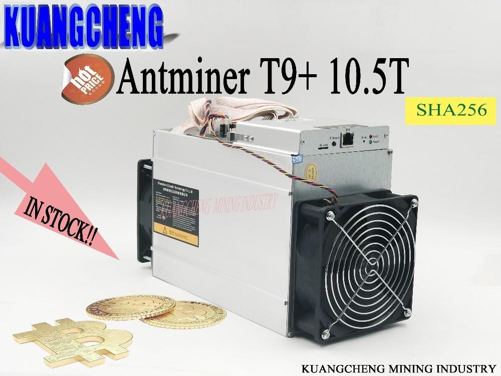 KUANGCHENG Nouveau 2018 AntMiner T9 + 10.5Th/s ASIC mineur 16nm BTC Bitcoin Mining machine de bitmain. livraison gratuite.