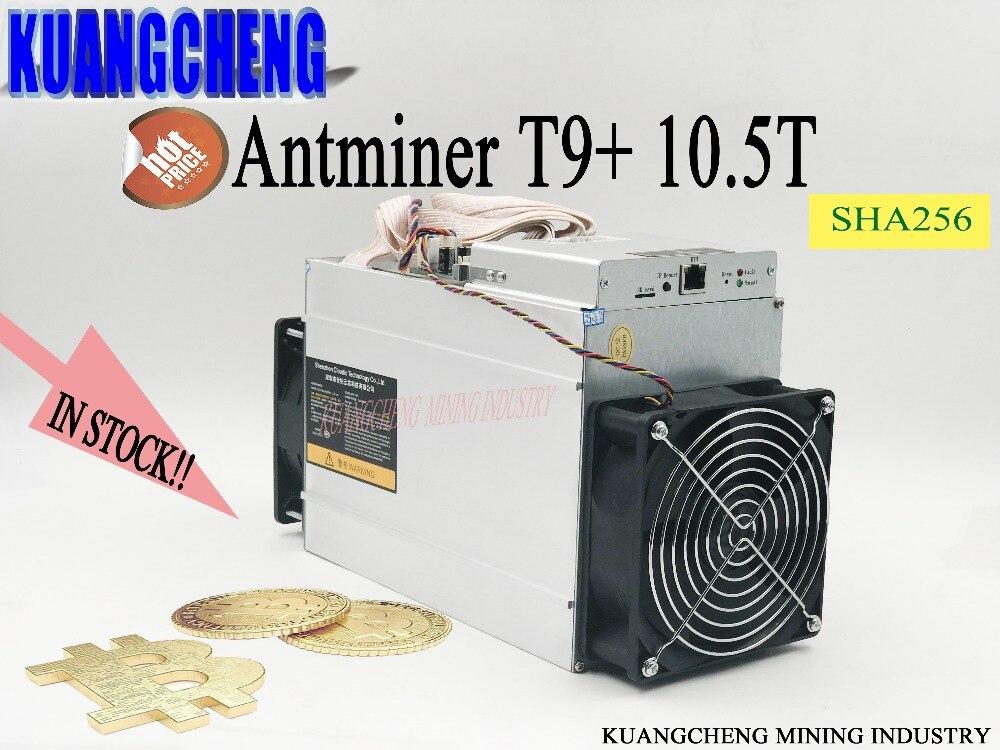 KUANGCHENG Nuovo 2018 AntMiner T9 + 10.5Th/s ASIC minatore 16nm BTC Bitcoin macchina Mineraria da bitmain. spedizione gratuita.