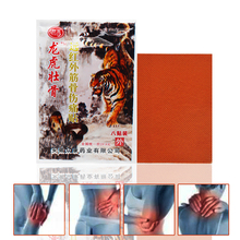 8pcs Health Care Medical Pain Relief Patch Chinese Traditional Herbal Knee/Neck/Back Pain Plaster Pain Reliever  D023 80pcs 10bags herbal medical back pain relief plaster patch for knee shoulder neck waist body health care massage product k00710