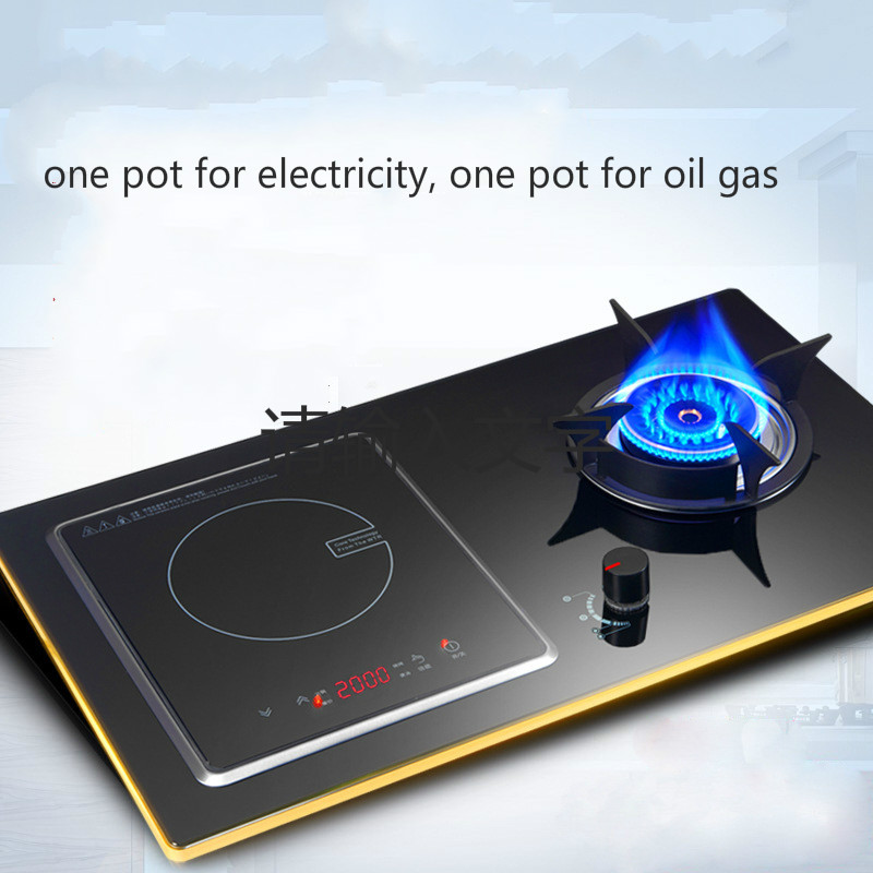 Gas-electric Dual Purpose Gas Stove Double Stove Fire Gas Stove Embedded Stove Useful Kitchen Appliance Catering Equipment