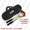 Manaul инструмент для резки кабеля храповик резак кабеля J40 300mm2 Макс провода резак плоскогубцы  ручной инструмент  не резки стальной проволоки