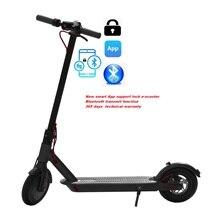 SUPERTEFF EW6 новое  kugooPro приложение электросамокат 8,5 «самокат для взрослых ЖК-дисплей скутер Загрузки 120 кг