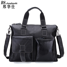 Korean version of the leisure fashion leather hand bag shoulder bag Messenger bag Men's Leather Bag Shop