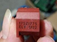 새로운 175z1775 모듈 무료 배송