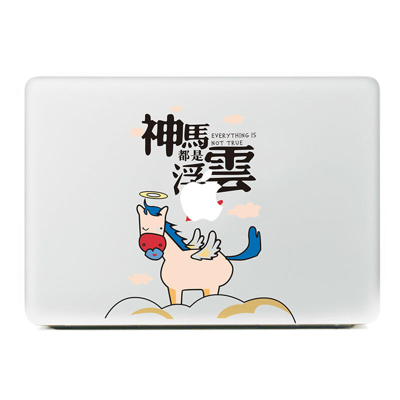 Everything is clouds Vinyl Decal Notebook sticker on Laptop Sticker For DIY Macbook Pro Air 11 13 15 inch Laptop Skin