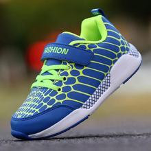 SKHEK New 2019 Children Shoes Newborn Baby Grils Boy Fashion Babys Casual Sneakers Sports Outdoor Kids Running Shoe