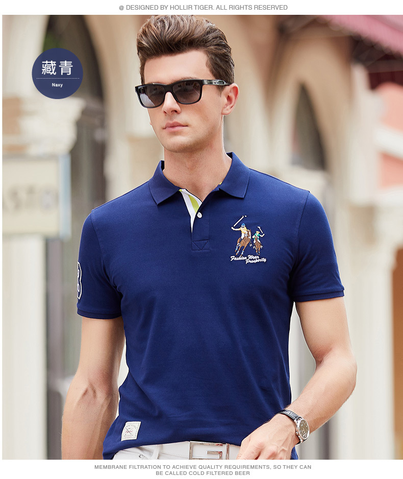 Fashion Summer Short Sleeve Solid Polo Shirt Men Cotton Print Slim Casual Polos Breathable Embroidery  Shirt Mens ClothingYP9099 19