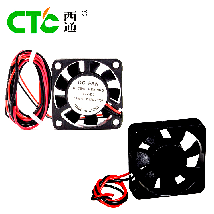 Funssor 1pcs CTC 3D printer accessories FDM printer head motor fan cooling fan