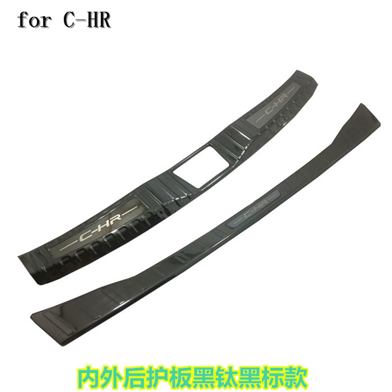 Car-covers 304 Stainless Steel Rear Bumper Protector Sill Trunk Tread Plate Trim for Toyota C-HR CHR 2017 2018 Car styling stainless steel interior rear bumper protector sill rear trunk scuff plate trim for peugeot 408 2014 2015 car styling accessory