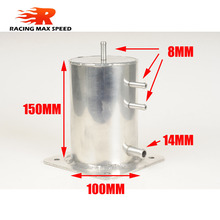 High quality 1L oil catch tank aluminum square auto fuel tanks can oct1110