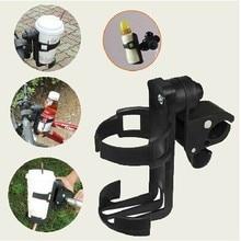 Детские коляски бутылочки тележки корзина аксессуары для велосипеда быстрое освобождение флягодержатель подстаканник