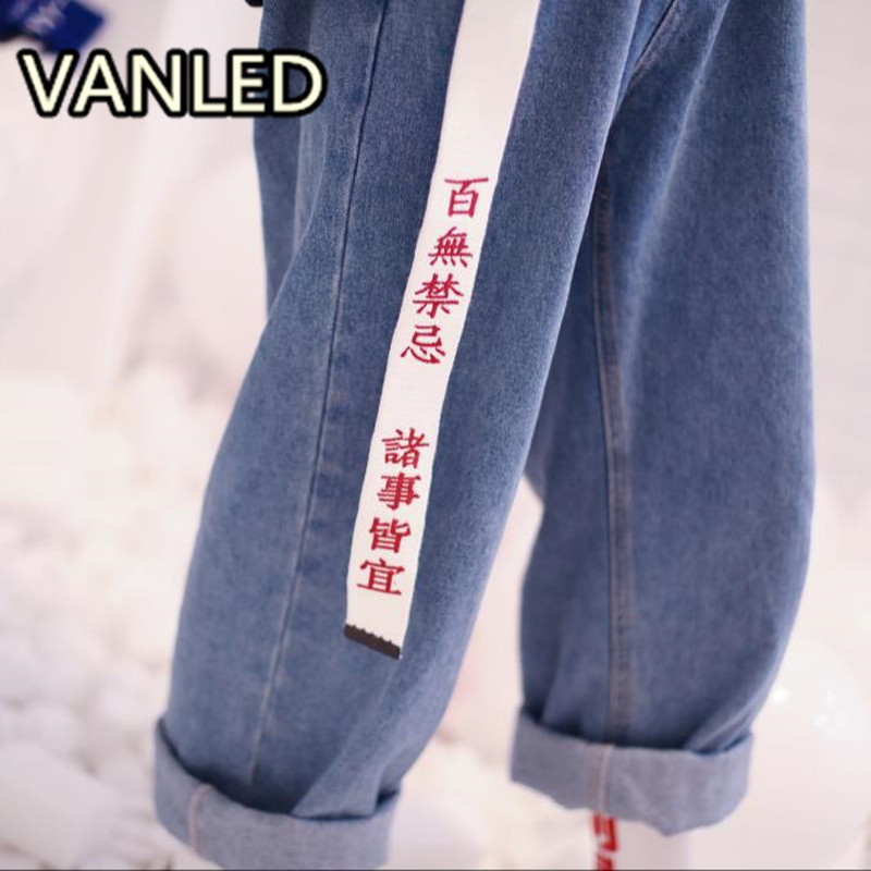 Harajuku Letter Chinese Long   Belt   Canvas Dicyclo-   Belt   Fashion Accessary