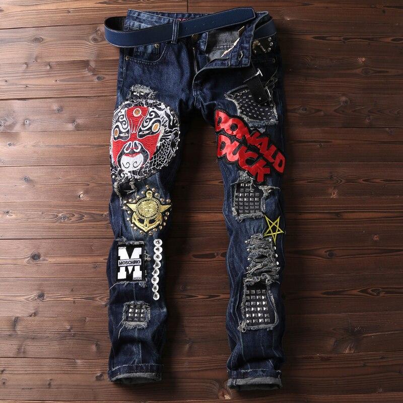 ФОТО Korean Style Men's Jeans Casual Trendy Slim Jeans Colorful Pattern Design for Men#LS795