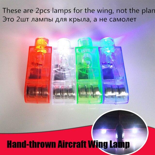 Дети DIY модель самолета ручной бросок Летающий планер самолет пена наполнители самолет СВЕТОДИОДНЫЙ мигающий самолет игрушки для детей подарок - Цвет: 2pcs wing lights