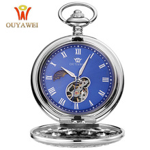 лучшая цена 2019 OUYAWEI Blue Pocket Watch Men Mechanical Vintage Pendant Watch Stainless steel silver dial Necklace Chain Antique Fob Clock