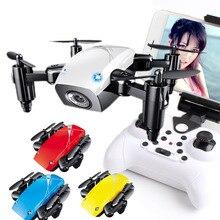 Мини Дрон с камерой HD складной RC Квадрокоптер высота Удержание вертолет WiFi FPV Микро Карманный самолет игрушки для детей