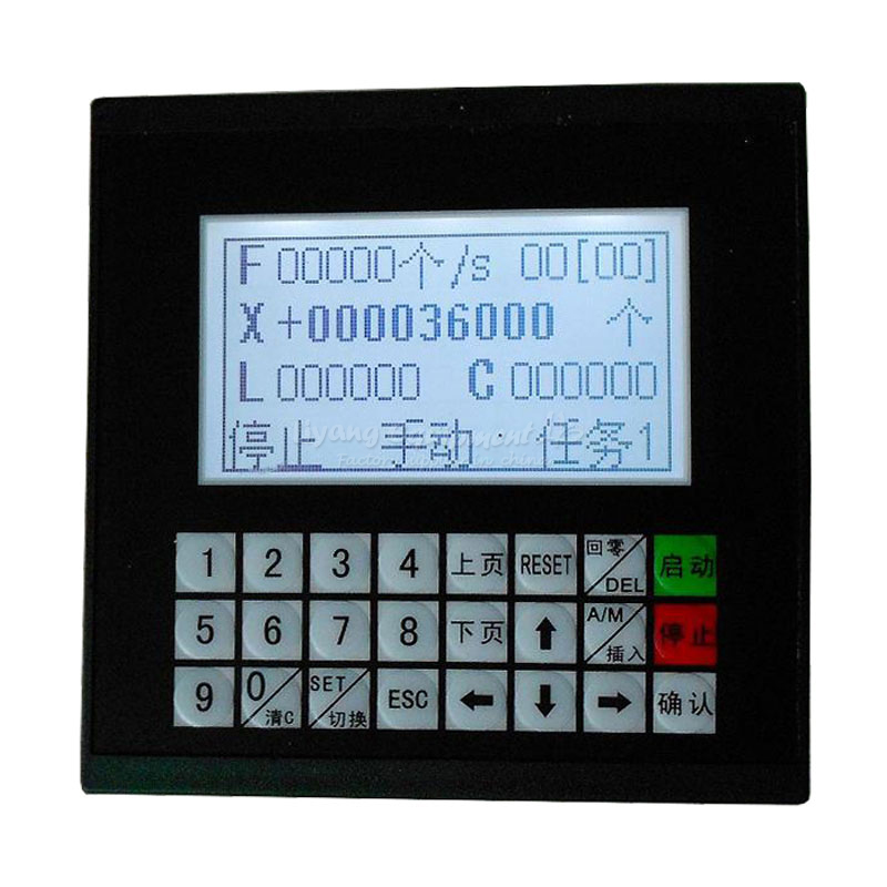 Single - axis stepping motor controller motion controller numerical control system programmable C00092
