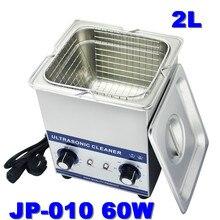 Fuente de alimentación limpiador de acero inoxidable máquina de limpieza celular gafas joyería de propósito especial JP-010 2L 60 W con cesta