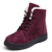 Новое поступление Женская обувь зимние сапоги замшевые ботильоны женские Обувь на теплом меху Для женщин Сапоги и ботинки для девочек плюшевые стельки Высокое качество Кружево-up