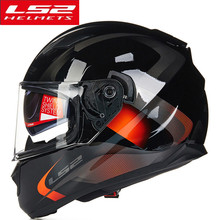 Genuine helmet LS2 ff328 dual lens motocycle helmet full face motorcycle helmet with inner sun visor King of Warcraft helmet best sales safe full face helmet motorcycle helmet flip up helmet with inner sun visor everybody affordable size m l xl