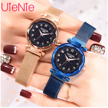 цены на Women watch Fashion wild Starry sky numeral Milan Magnet Buckle Luxury Fashion Ladies Geometric Roman Numeral Quartz Watch  в интернет-магазинах