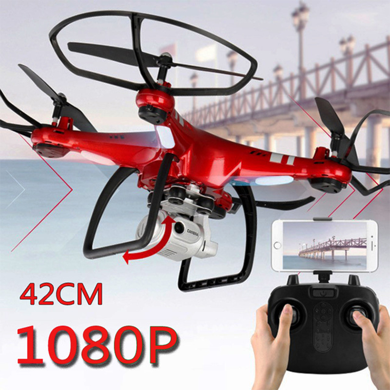 2018 XY4 Newest RC Drone Quadcopter 1