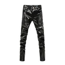 Neu Eingetroffen Persönlichkeit Männlichen Lederhosen Männlichen Schlanke Leder Hosen Herrenbekleidung PU Hosen Männliche