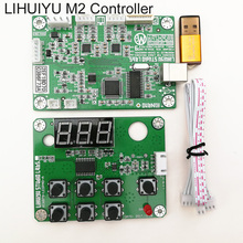 LIHUIYU M2 نانو الليزر تحكم الأم اللوحة الرئيسية اللوحة الأم لوحة التحكم دونغل ب كابل يو اس بي مستعمله Co2 آلة الحفر