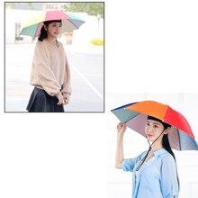 Открытый альпинистский складной зонт-шляпа, головной убор, стильный модный зонт для рыбалки, пешего туризма, пляжа, кемпинга, шляпы