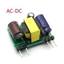 AC 90~240V/110V 220V to DC 3V 5V 9V 12V 15V 24V 5W Switching Power Supply/Power Converter/Power Adapter
