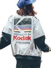 2016 Otoño versión Coreana de la chaqueta delgada de la calle Harajuku bf suelta chaqueta de viento