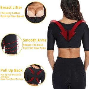 Image 3 - Bayan Moly Dikişsiz Kol Şekillendirici Göğüs Kaldırıcı Düzeltici Iç Çamaşırı Görünmez Zayıflama vücut sıkılaştırıcı Ince Modelleme Üstleri Korse
