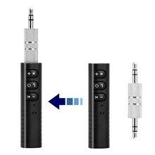 Автомобильный AUX Bluetooth аудио приемник адаптер для Lada Vesta Niva 4x4 Kalina Priora Granta Largus Samara Grant Xray VAZ 2108 подлокотник