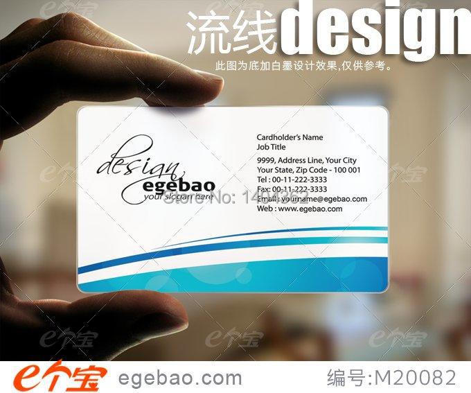 Free design one sided printing custom business cards visit card free design one sided printing custom business cards visit card clear frosted transparent pvc business card no2130 in business cards from office school reheart Images