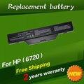 JIGU Батареи Ноутбука Для HP для Compaq 550 610 615 6720 s 6730 s 6735 s 6820 s 6830 s HSTNN-IB62 HSTNN-OB62 HSTNN-IB51