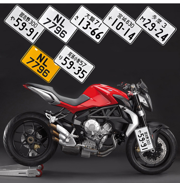 Aluminum Japanese License Plates Motorcycle Bicycle Scooter Random Numbers Tag -Jdm Kdm Racing Plates + 2 Screw
