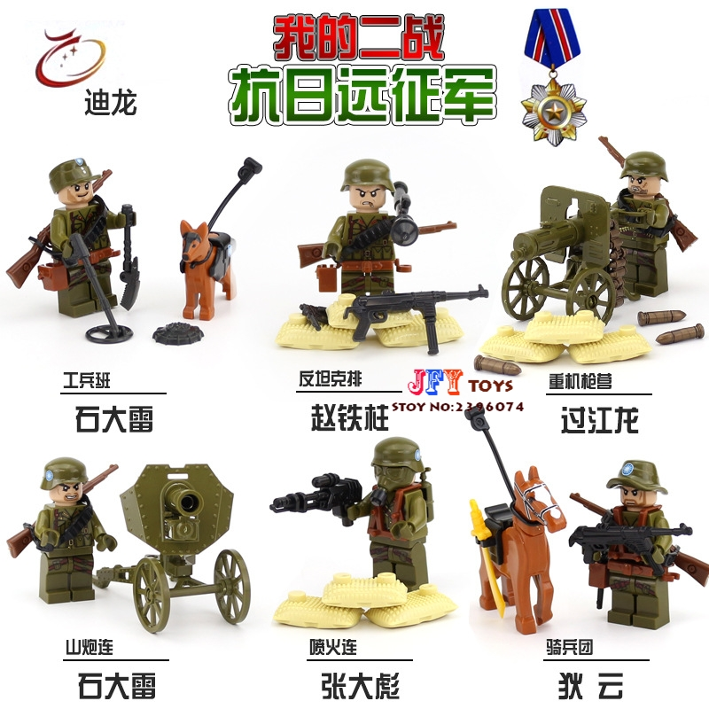 6pcs Military Modern Combat World War 2 Amy Soldiers Expeditionary Force Building Blocks Bricks Toys For Children Juguetes Good For Antipyretic And Throat Soother Blocks