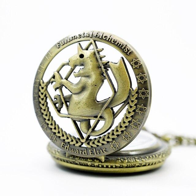 2017 Bronze Hot Steampunk Fullmetal Alchemist Horse Hollow Quartz Pocket Watch Chian Men Women's Gift