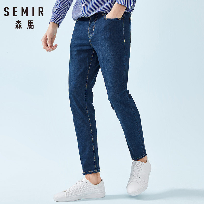 SEMIR   jeans   men straight pants men's classic   jeans   male denim   jeans   Designer Trousers Casual chic fashion pants Elasticity blue