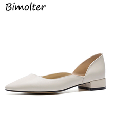 Bimolter Genuine leather women flat shoes Shallow square toe Loafers fashion comfortable ladies spring shoes woman Elegant NB047 genuine leather spring autumn summer woman shoes with a sweet flat tip shoes casual square toe crystal fashion girl shoes metal
